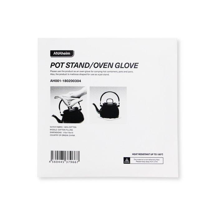 139102995 Anaheim Pot Stand / Oven Glove アナハイム ポットスタンド/オーブングローブ 02
