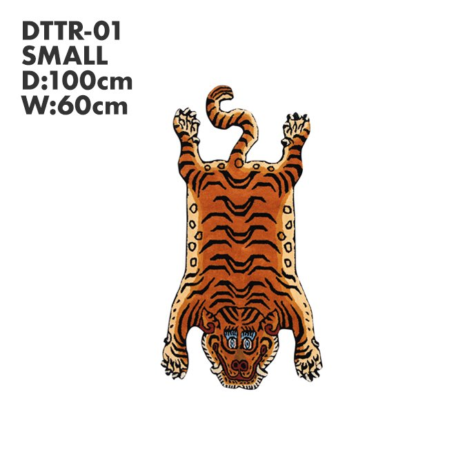 135683643 Tibetan Tiger Rug チベタンタイガーラグ DTTR-01 Sサイズ<img class='new_mark_img2' src='https://img.shop-pro.jp/img/new/icons47.gif' style='border:none;display:inline;margin:0px;padding:0px;width:auto;' /> 01