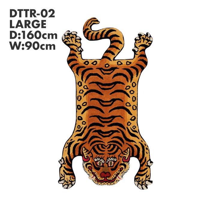 134995459 Tibetan Tiger Rug チベタンタイガーラグ DTTR-02 Lサイズ 01