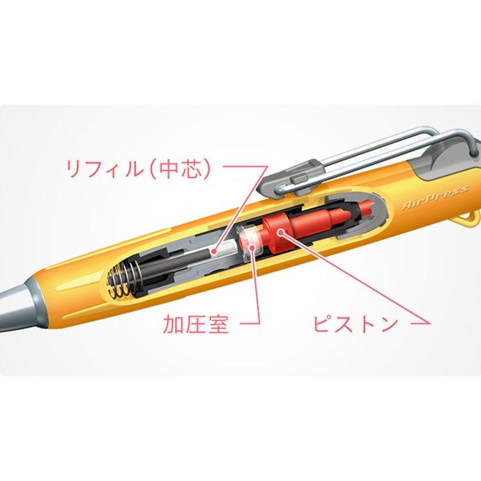 144761037 Tombow / AirPress トンボ エアプレス 油性ボールペン - イエロー 02