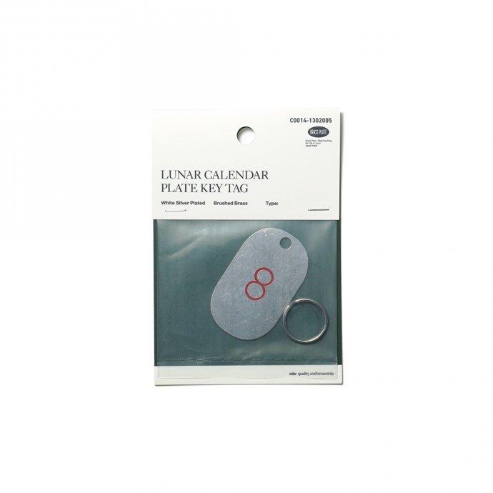 146598009 CANDY DESIGN & WORKS / Lunar Calendar Plate Key Tag CK-14 キータグ - White×Red 02