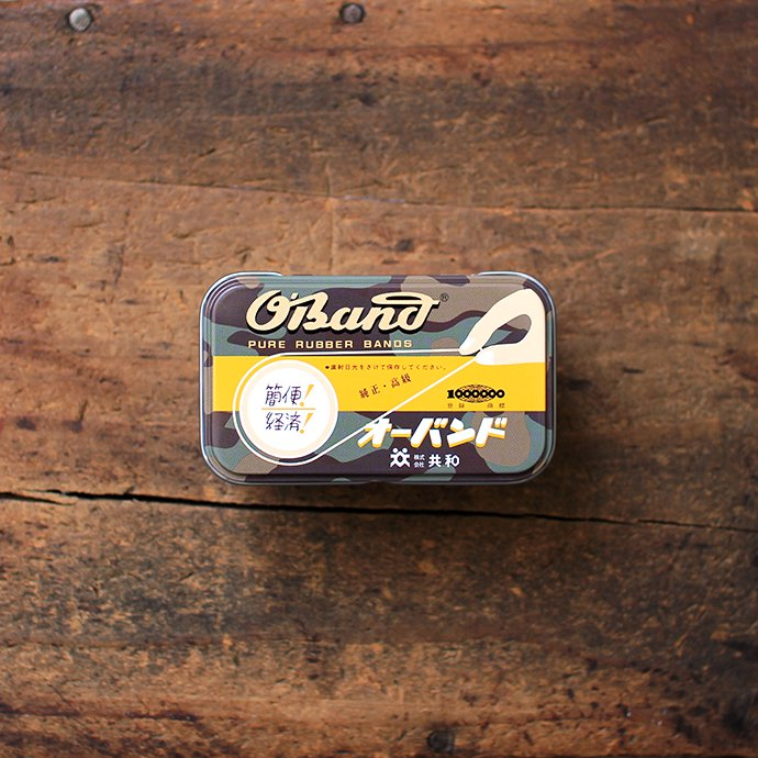 150212169 オーバンド カモフラ缶 02