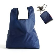 KIKKERLAND / Key Ring Shopping Bag - Blue キーリング ショッピングバッグ ネイビー