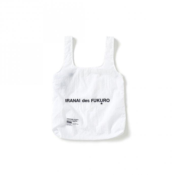 162974013 Candyrim / PACKABLE ECO BAG パッカブル エコバッグ ホワイト 01