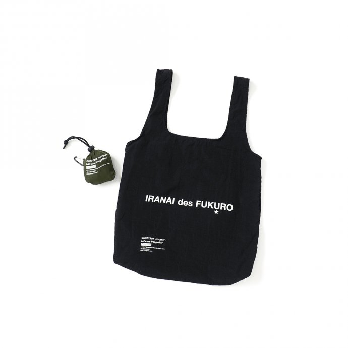 162974013 Candyrim / PACKABLE ECO BAG パッカブル エコバッグ ホワイト 02