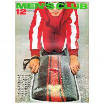 MEN'S CLUB Vol.72 1967年12月号