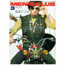 MEN'S CLUB Vol.75 1968年3月号