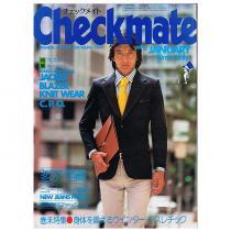 Checkmate Vol.8 1976年1月号