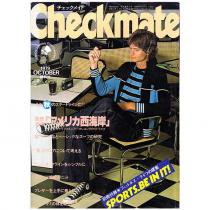 Checkmate Vol.30 1979年10月号