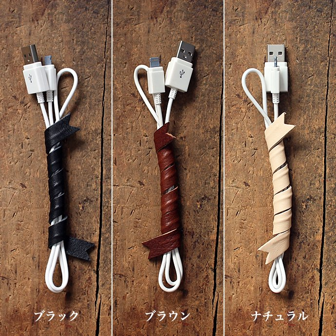 83073245 This is... / Leather Cord Ribbon レザー コードリボン 全9色 02