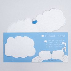 Cloud Card(一筆箋)