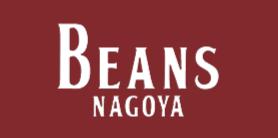自家焙煎コーヒー豆とドリップパックのお店 -なごやビーンズ(名古屋)-