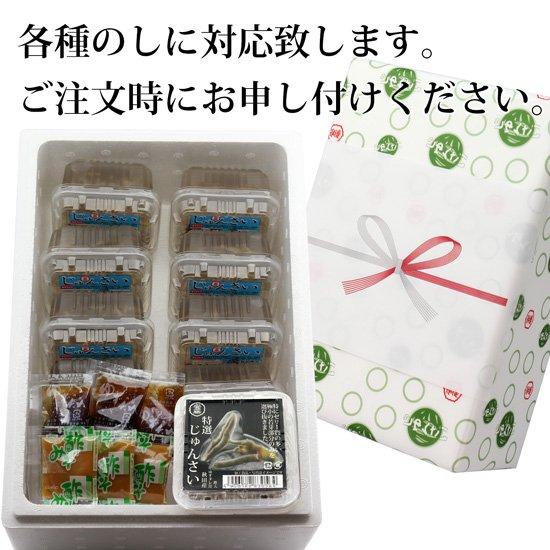 【秋田産】特選じゅんさい水煮カップ10個入れ(ゆずタレ、酢味噌タレ付き)の写真3