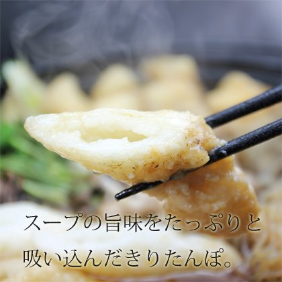 新米きりたんぽ鍋セットじゅんさいカップ付5人前の写真2