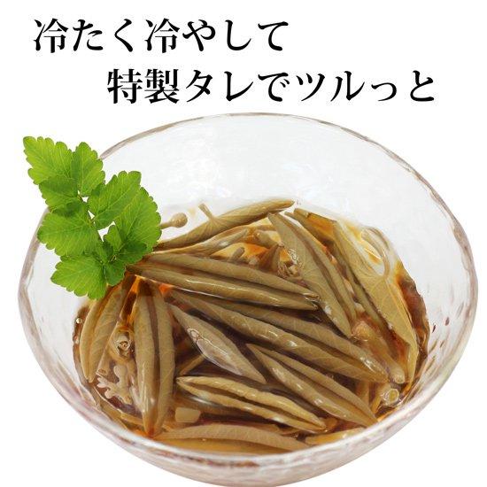 【秋田産】じゅんさいLサイズ60g・水煮カップ・ゆずタレ付の写真1