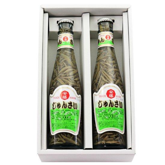 【秋田産】上級じゅんさい水煮瓶詰め2本セットの写真1