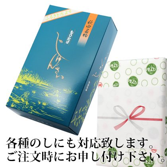 【秋田産】上級じゅんさい水煮瓶詰め2本セットの写真3