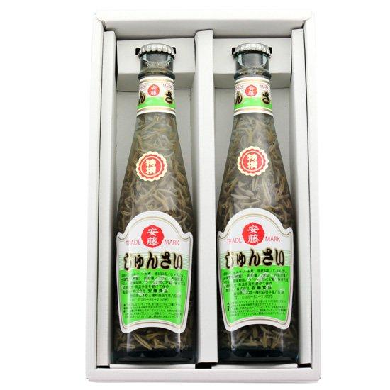 【秋田産】特選じゅんさい水煮瓶詰め2本セットの写真1