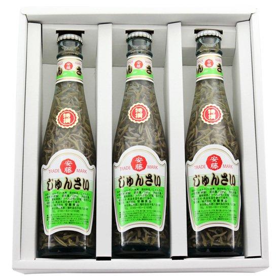 【秋田産】特選じゅんさい水煮瓶詰め3本セットの写真1
