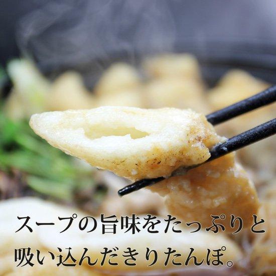 新米きりたんぽ鍋セット・じゅんさいカップ付・3人前の写真2