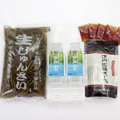 生じゅんさい1kgセット【比内地鶏スープ・白神山水・ゆずタレ】の写真1