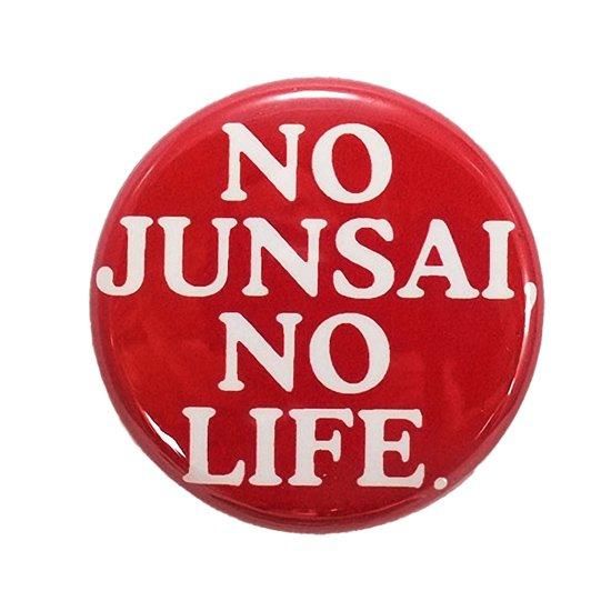 じゅんさい缶バッジ「NO JUNSAI, NO LIFE.」赤色