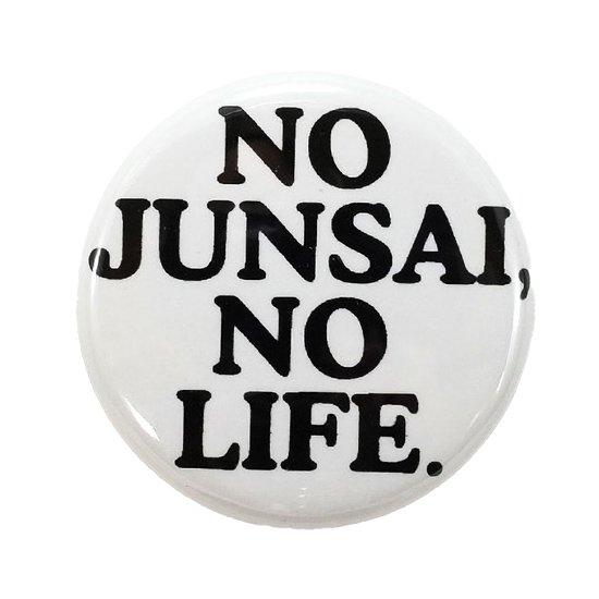 じゅんさい缶バッジ「NO JUNSAI, NO LIFE.」白色