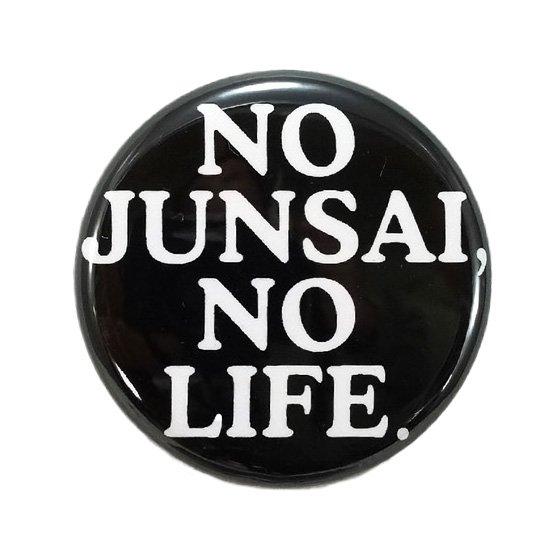 じゅんさい缶バッジ「NO JUNSAI, NO LIFE.」黒色