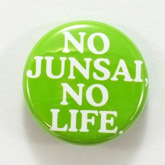 じゅんさい缶バッジ「NO JUNSAI, NO LIFE.」緑色