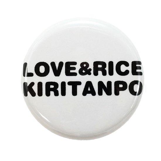 きりたんぽ缶バッジ「LOVE&RICE KIRITANPO」白色黒文字