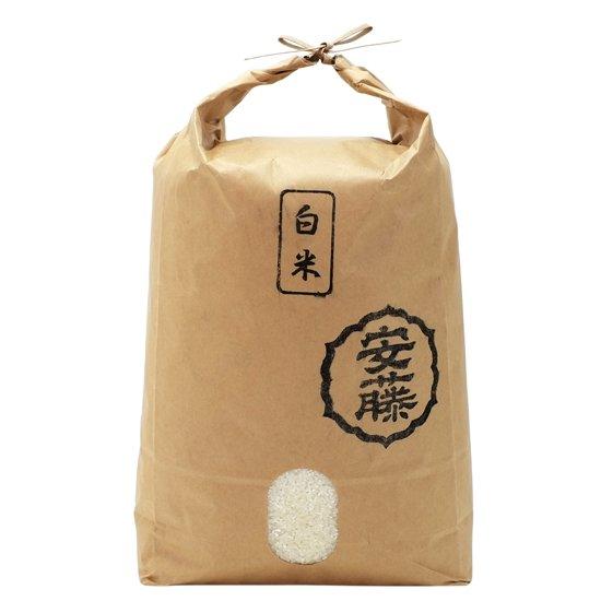 新米あきたこまち 白米10kg 秋田県産【令和2年(2020年)秋収穫】の写真2