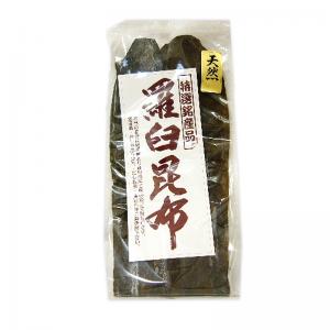 本野雄次郎商店 天然羅臼昆布(150g) [常温品]