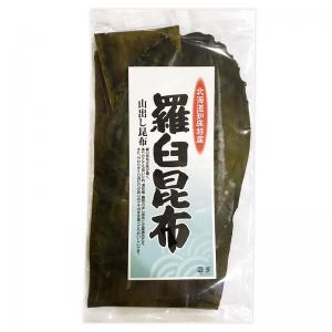 本野雄次郎商店 羅臼昆布(120g) [常温品]