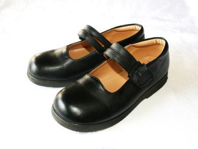 アウトレット靴 509(20cm)
