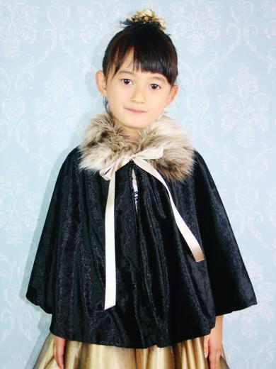 No1210おしゃれなファー衿子供ケープ(ブラック)