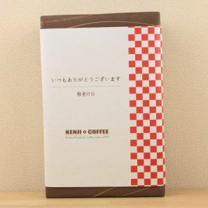 オリジナルブレンド&カップオンコーヒー 3点セット