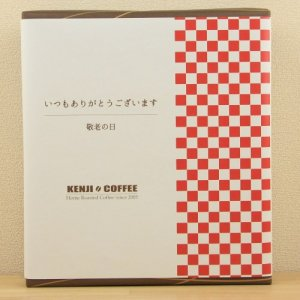 カップオンコーヒーギフトパック:20パック入り