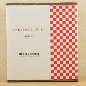 カップオンコーヒーギフトパック:28パック入り