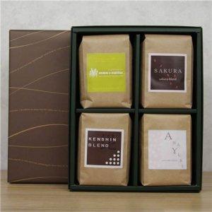 コーヒーギフト/オリジナルブレンド4点セット