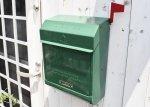 ユーエスメールボックス2GN