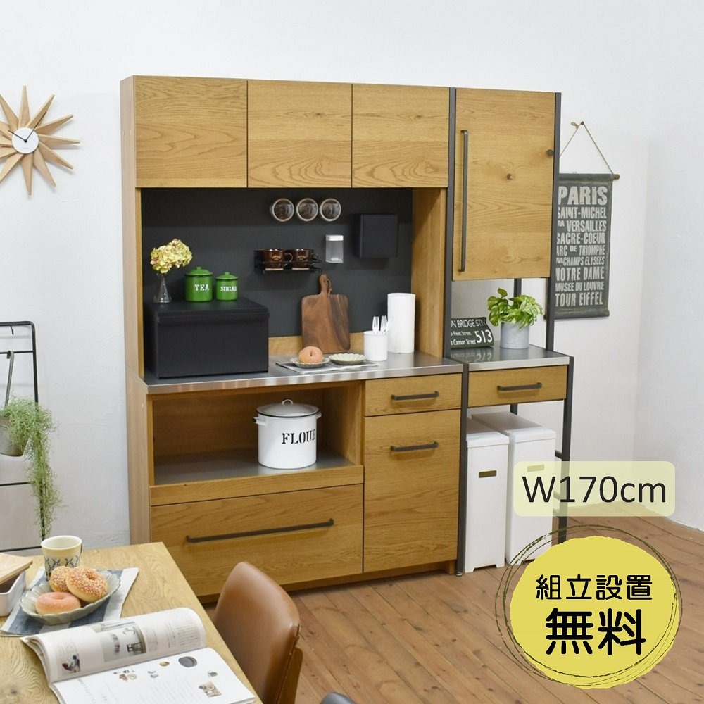 <img class='new_mark_img1' src='https://img.shop-pro.jp/img/new/icons13.gif' style='border:none;display:inline;margin:0px;padding:0px;width:auto;' />ダイニングボードGV1700SRUD