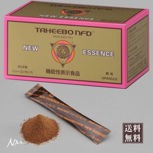 天然樹木茶「タヒボNFD」ニューエッセンス(タヒボ茶エキス末)スティック30包(送料無料)