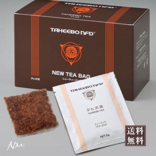 天然樹木タヒボ茶「タヒボNFD」(健康茶)ニューティーバッグ 5g×30袋(送料無料)