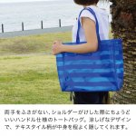 <img class='new_mark_img1' src='https://img.shop-pro.jp/img/new/icons16.gif' style='border:none;display:inline;margin:0px;padding:0px;width:auto;' />VINYL TOTE & POUCH