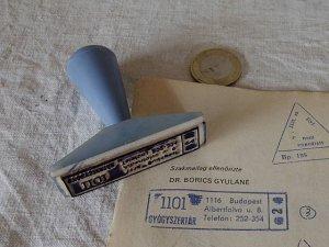ハンガリー 医療系ハンコ 3 薬局の住所 hungary stamp medical 3
