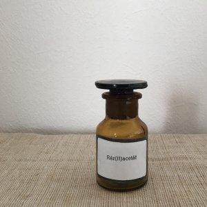 ハンガリー 医療系 薬瓶 小 1 hungary medicine bottle brown small