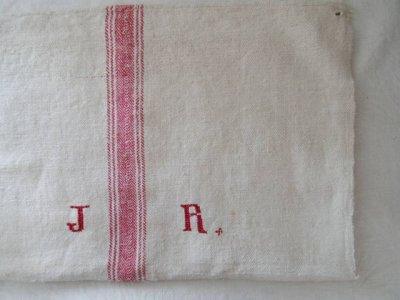ルーマニア 手織リネンの穀物袋  ヘリンボーン 赤ライン (126x52)