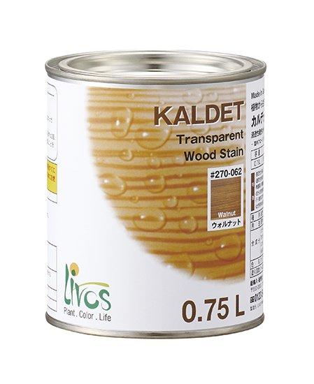 カルデット 0.75L