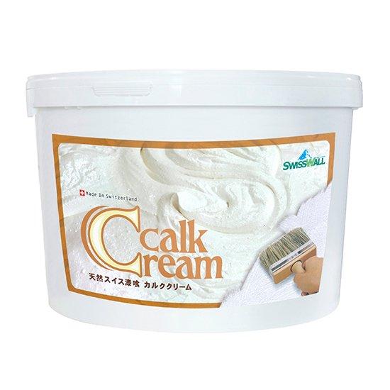 カルククリーム 10kg