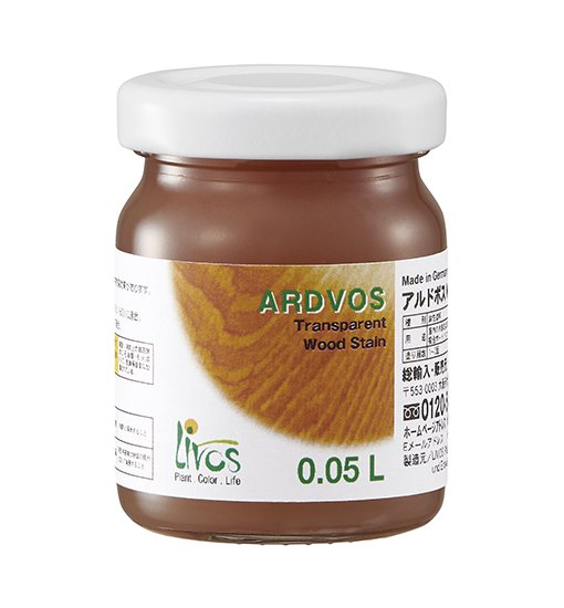 アルドボス 0.05L